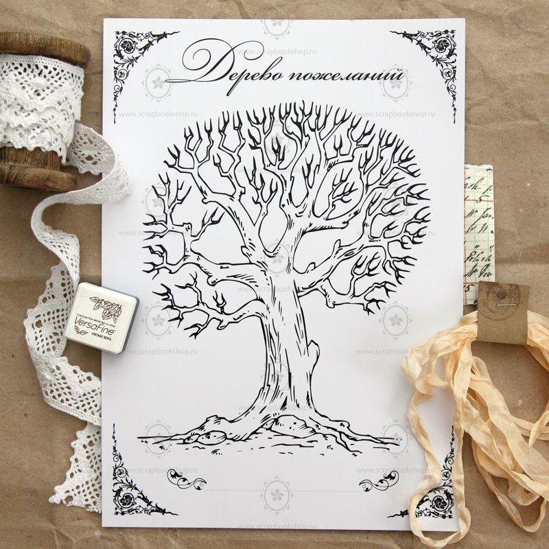 Открытки на дерево пожеланий