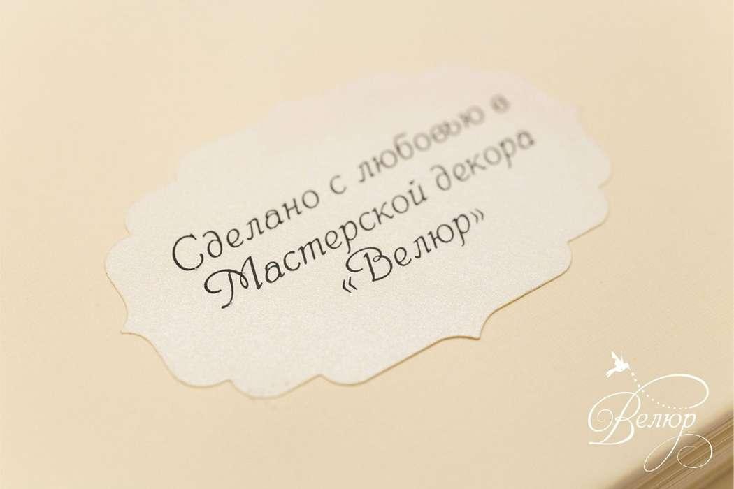 """Фото 5689906 в коллекции Портфолио - """"Велюр"""" - приглашения, свадебные аксессуары"""