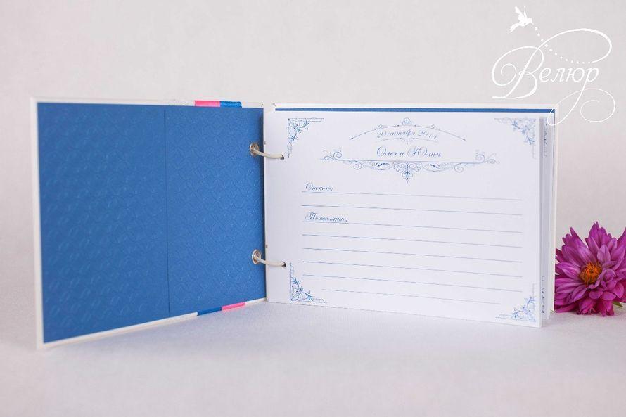 """Книга пожеланий (формат А5 - фото 5689936 """"Велюр"""" - приглашения, свадебные аксессуары"""
