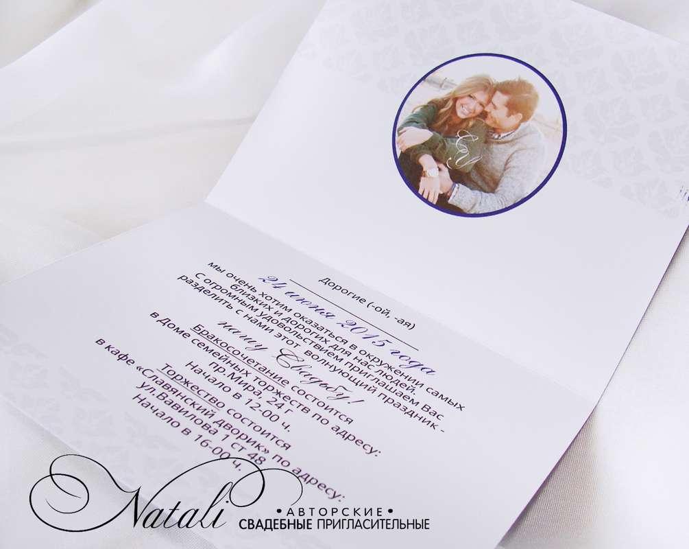 Как заполнить открытку приглашение на свадьбу