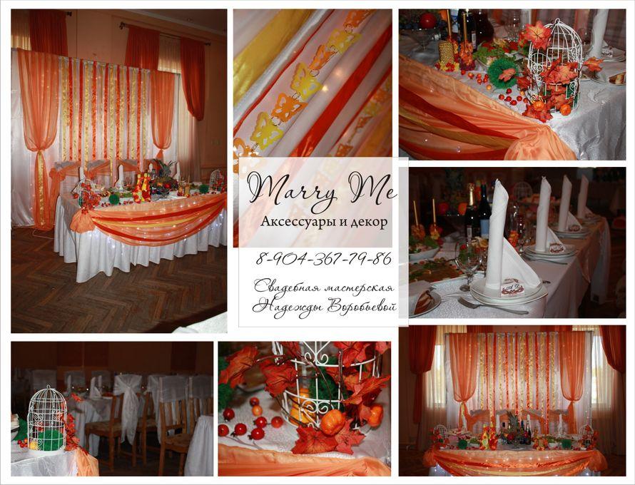"""Фото 6461198 в коллекции Портфолио - """"Marry Me """" свадебная мастерская"""
