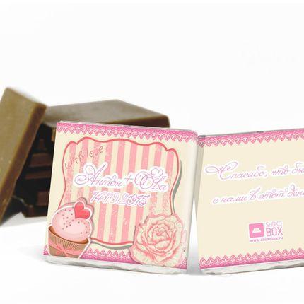Шоколад 5 гр с вашим дизайном или фото