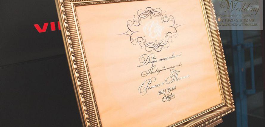 Фото 18172420 в коллекции Портфолио - Golden Wedding - свадебное агентство
