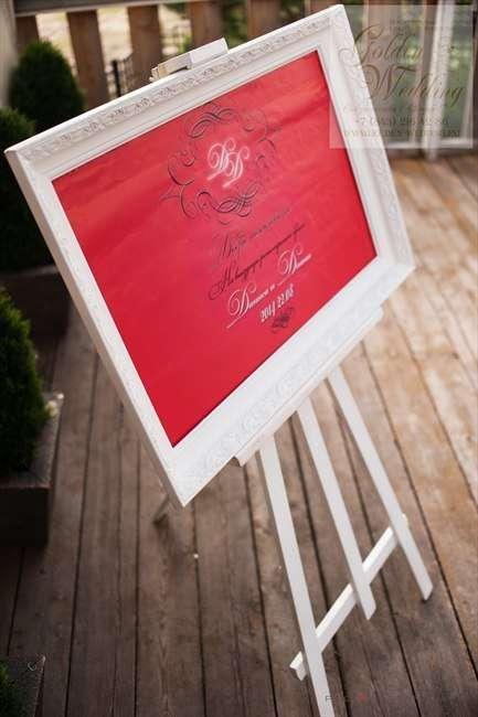 Фото 18172496 в коллекции Портфолио - Golden Wedding - свадебное агентство