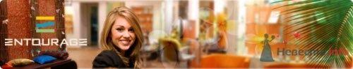"""Фото 17465 в коллекции Интерьер - Cпа-центр """"Целительные дары Бали"""""""