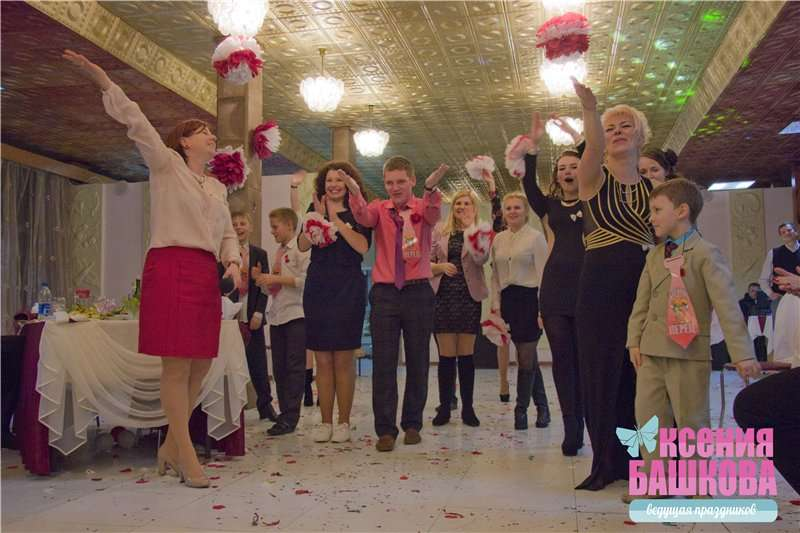 Танец - пожелание молодым - фото 2729763 Ведущая праздников Ксения Башкова