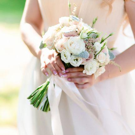 Букет невесты + подарок!