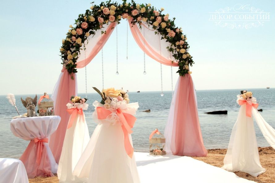 Фото 5228607 в коллекции Свадьба Светланы и Виталия))))) - Декор событий  –  дизайнеры