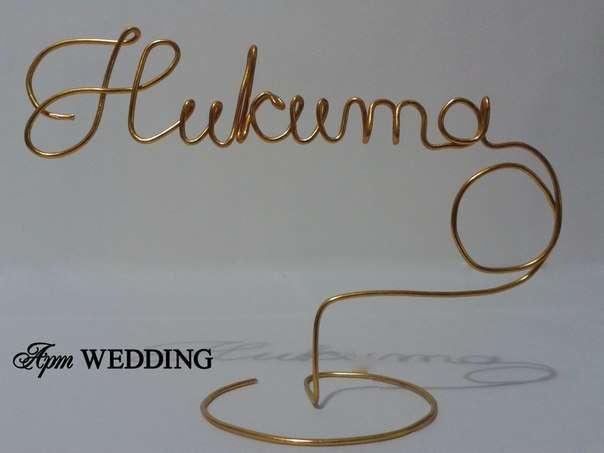 Фото 3626167 в коллекции Портфолио - Арт Wedding ,свадебный декор