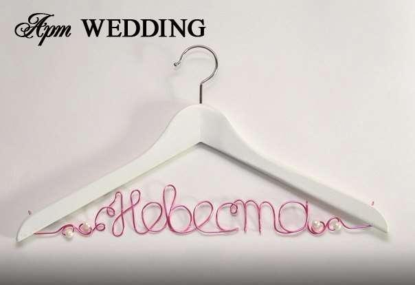 Фото 3626183 в коллекции Портфолио - Арт Wedding ,свадебный декор