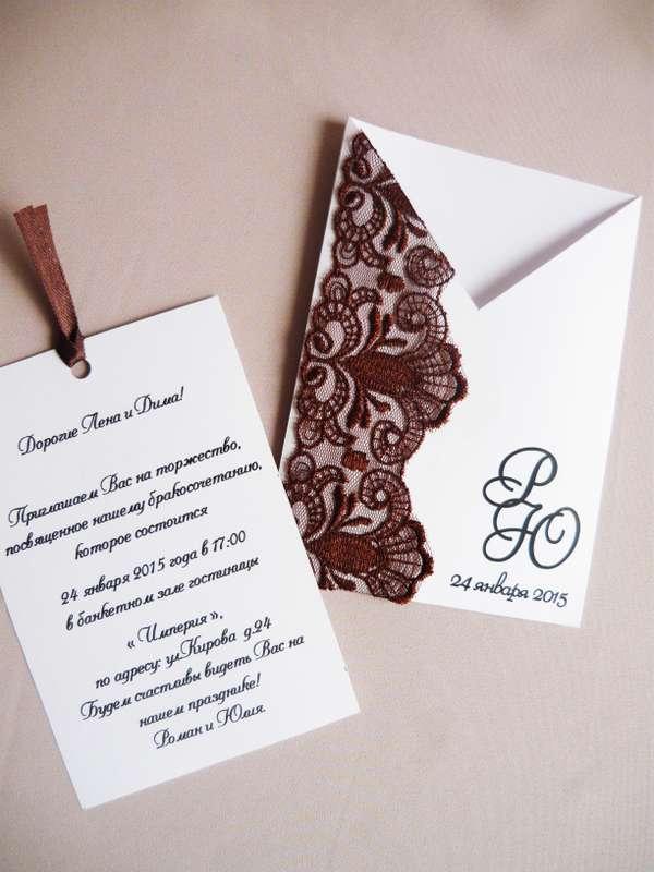Фото 3627289 в коллекции Приглашение на свадьбу - Арт Wedding ,свадебный декор