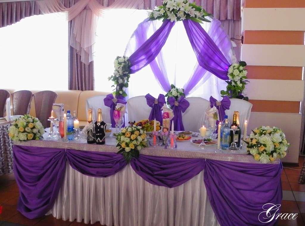 комплект с аркой - фото 2836953 Студия свадебного декора Grace