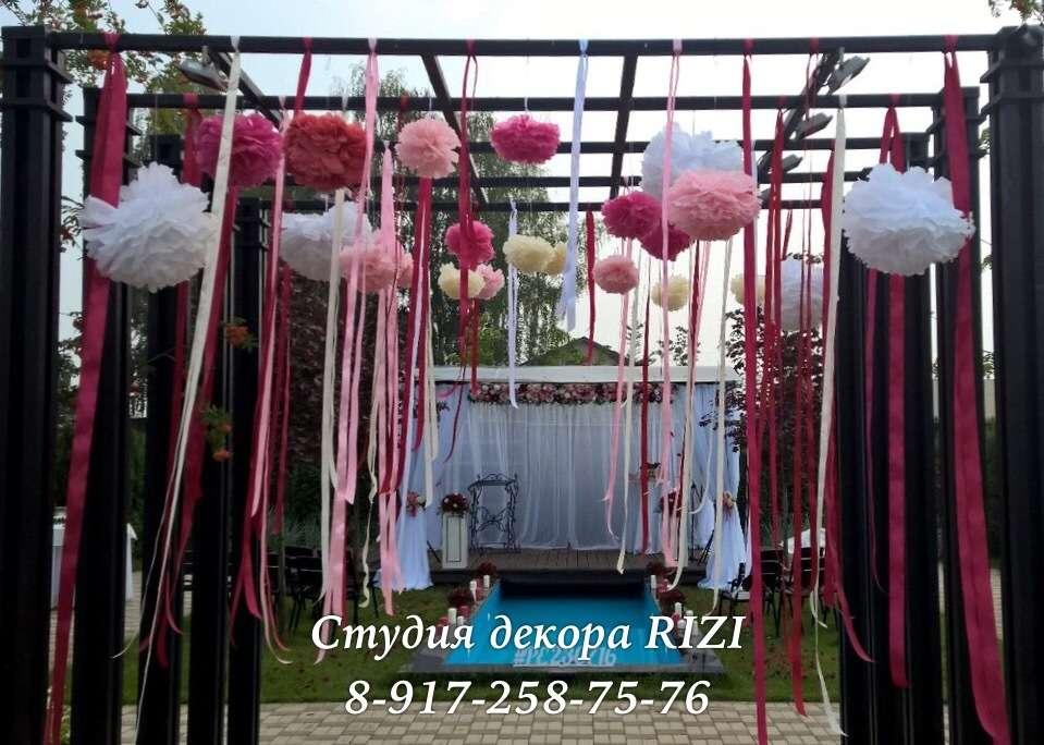 Выездная регистрация - фото 11465928 Студия декора Rizi
