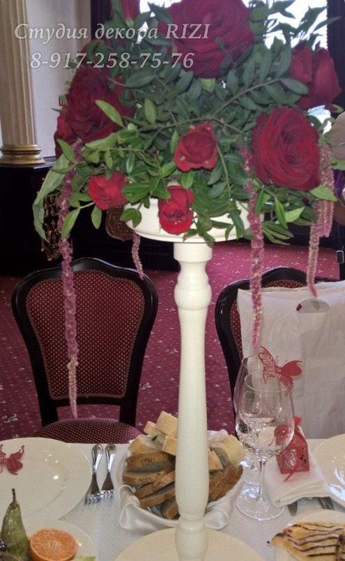 Композиция на гостевой стол, марсала - фото 11465938 Студия декора Rizi
