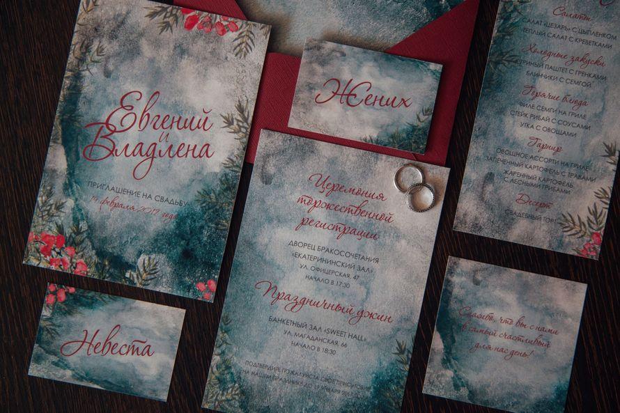 Свадебные приглашения. Свадебная полиграфия. - фото 14752440 Wedding and event invitations - мастерская полиграфии