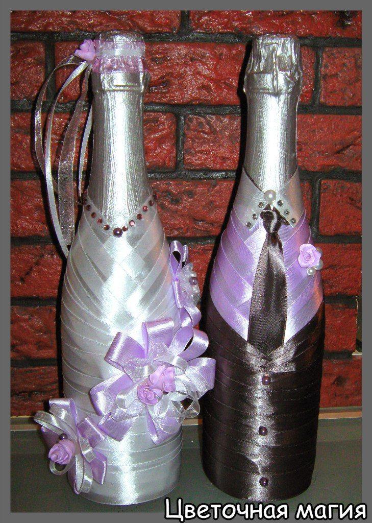 Бутылки на свадьбу своими руками пошаговое фото 147