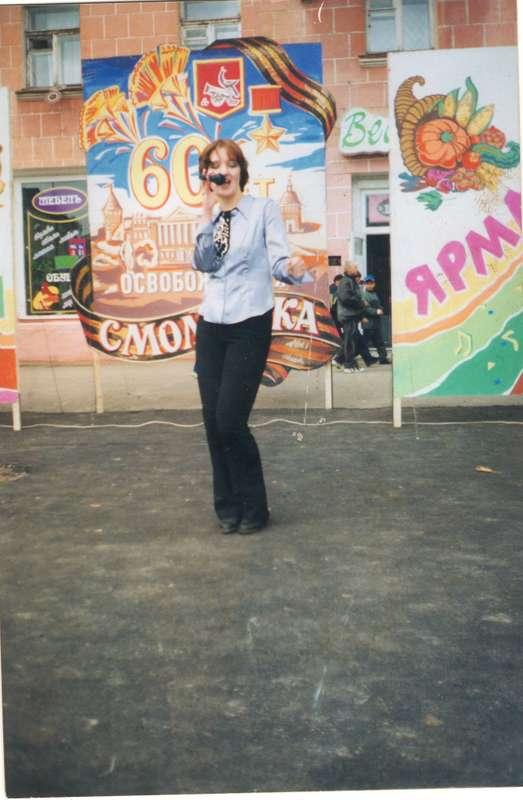 """Алена Траулева, день города Смоленска, 2005 год. - фото 2880405 Творческий дуэт """"AlliS"""", музыкальное шоу"""