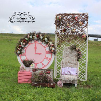 Комплект декора для выездной церемонии