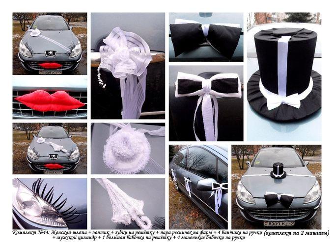 Украшения для машины свадебные сделать своими руками