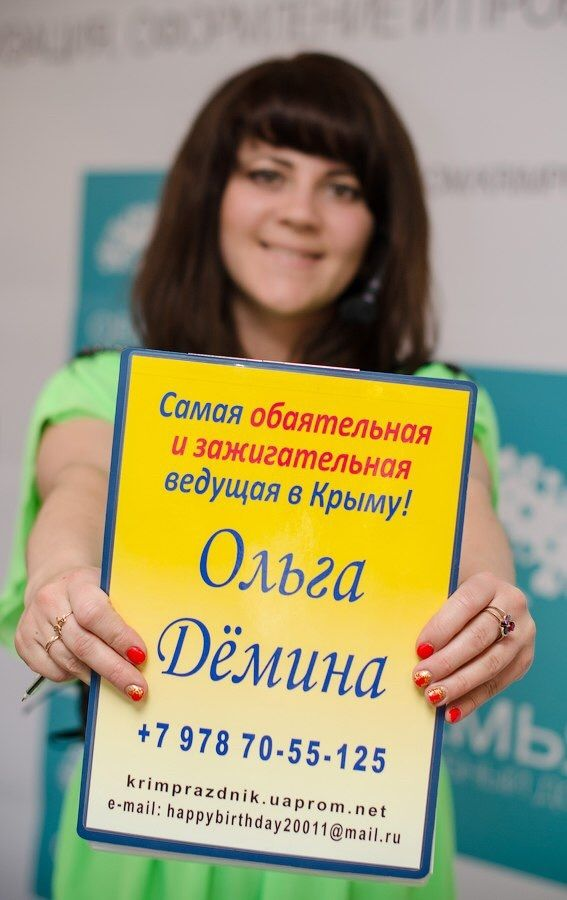 Фото 8644254 в коллекции Портфолио - Крымпраздник - организация свадьбы
