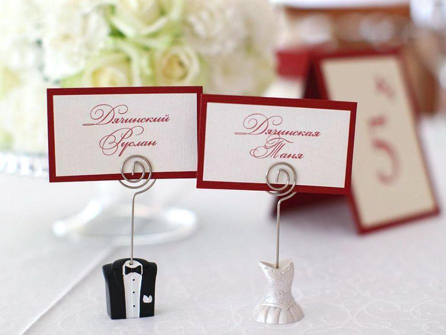 Настольные карточки для гостей своими руками
