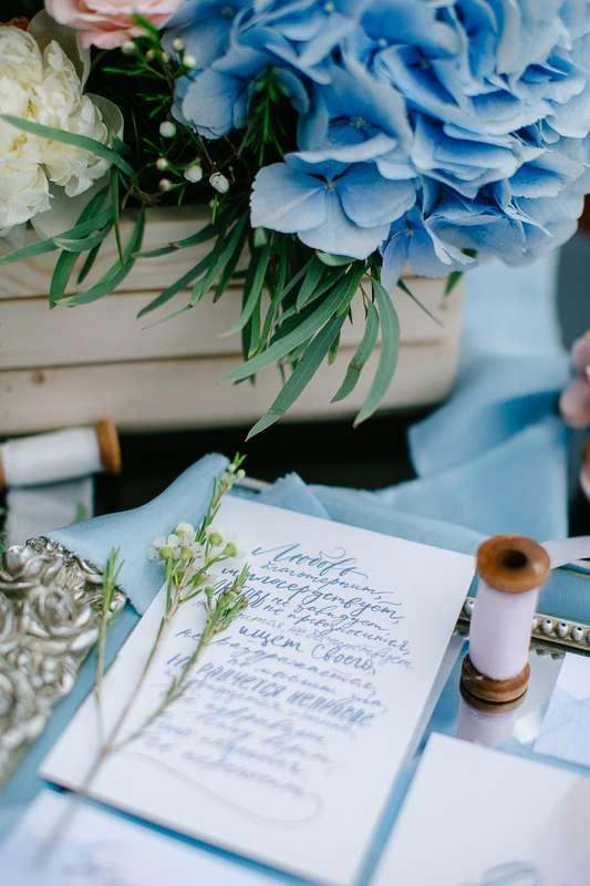 """Фото 17046064 в коллекции Свадьба Никиты и Екатерины 04.08.17 """"Ombre Wedding"""" - Студия декора и флористики Page of love"""