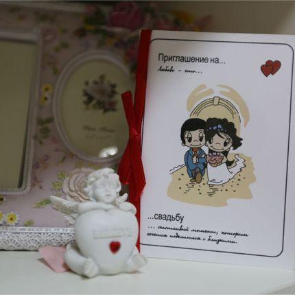 Приглашение «Love is»