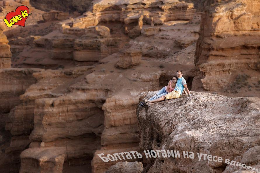 Love story длиной в 5 лет - фото 3017947 Photodreams, фотограф Ринат Муратов