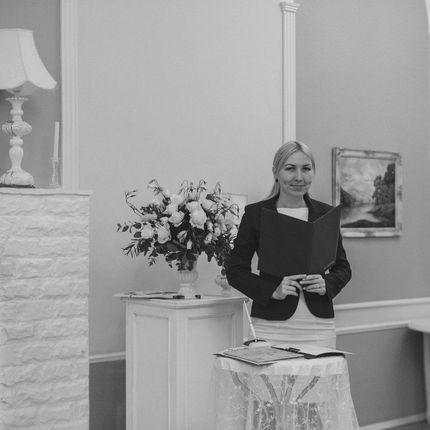 Проведение свадьбы и выездной регистрации