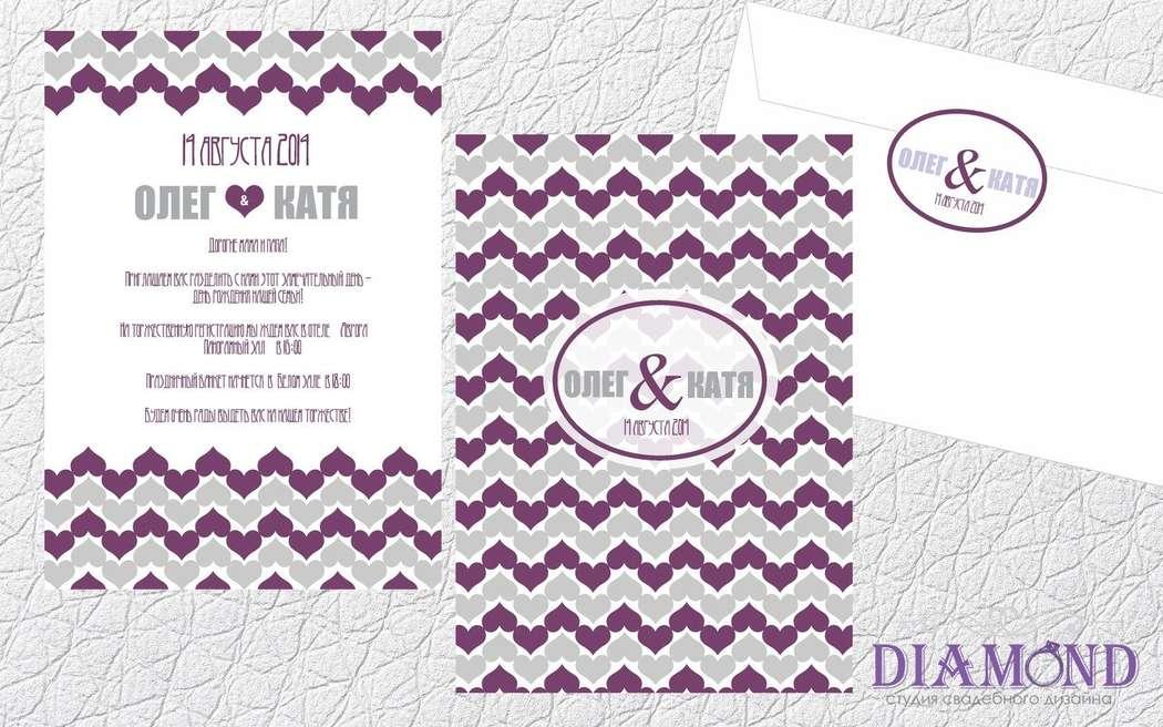 Фото 3040565 в коллекции Готовые дизайны - Dimond - дизайн свадебной полиграфии