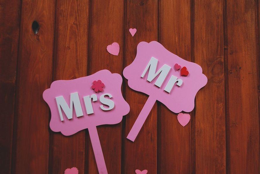 Деревянные таблички для романтичной фотосессии Mr и Mrs  прокат