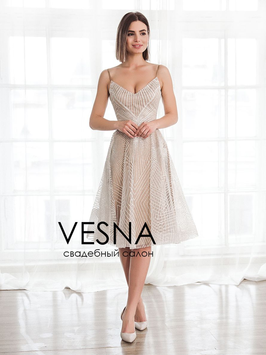 Вечернее платье Сириус Миди
