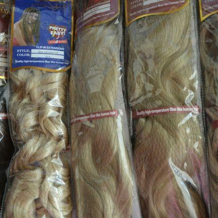 Волосы в аренду