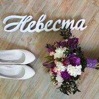 Букет невесты Марии   Флорист Татьяна Голубева