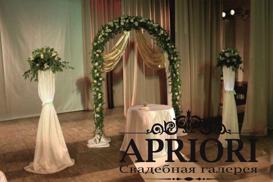 """Фото 5759184 в коллекции Оформление - Свадебная галерея """"Apriori"""""""