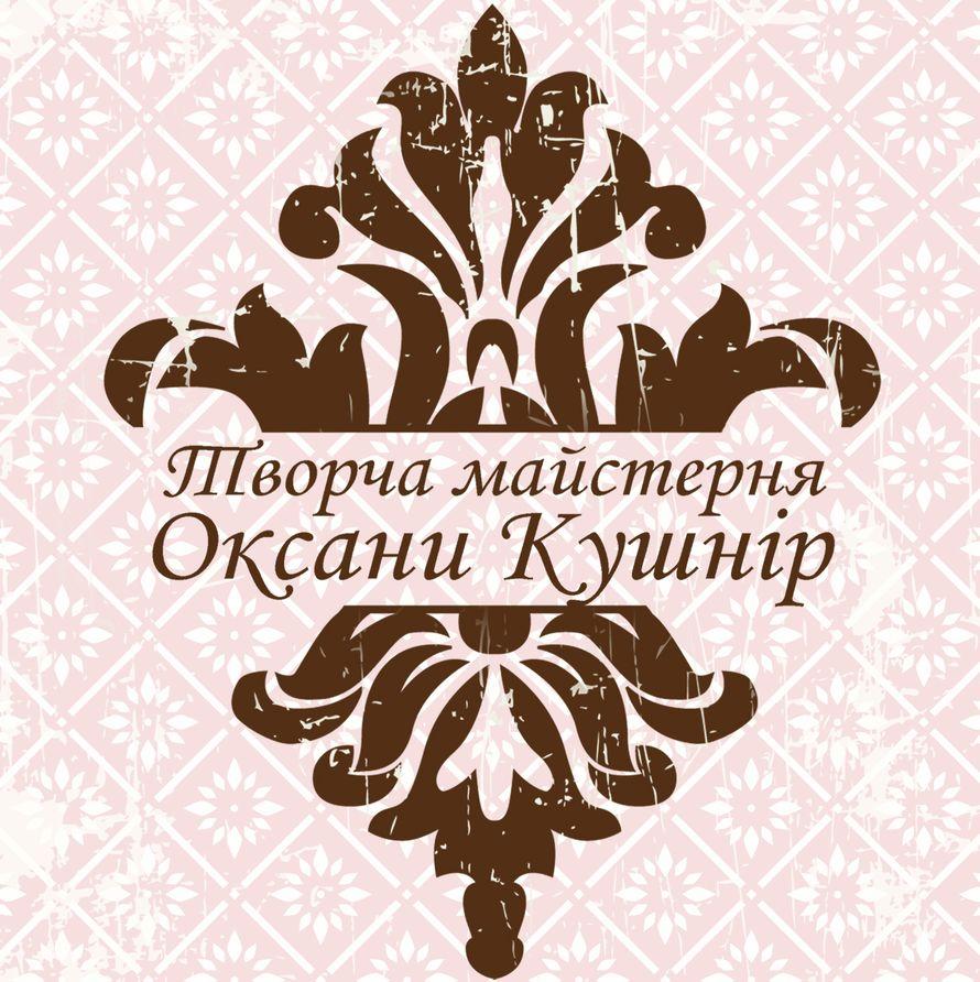 Фото 3109595 в коллекции Мои фотографии - Творча майстерня Оксани Кушнір - аксесуари
