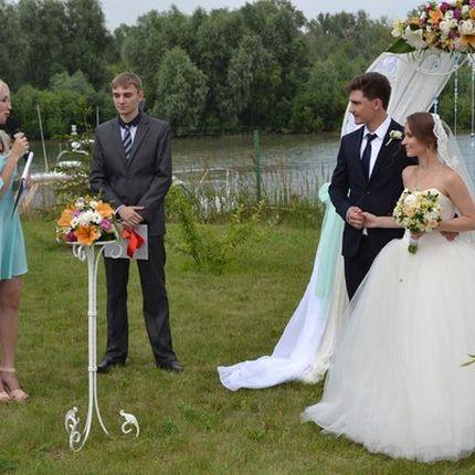 Проведение регистрации брака