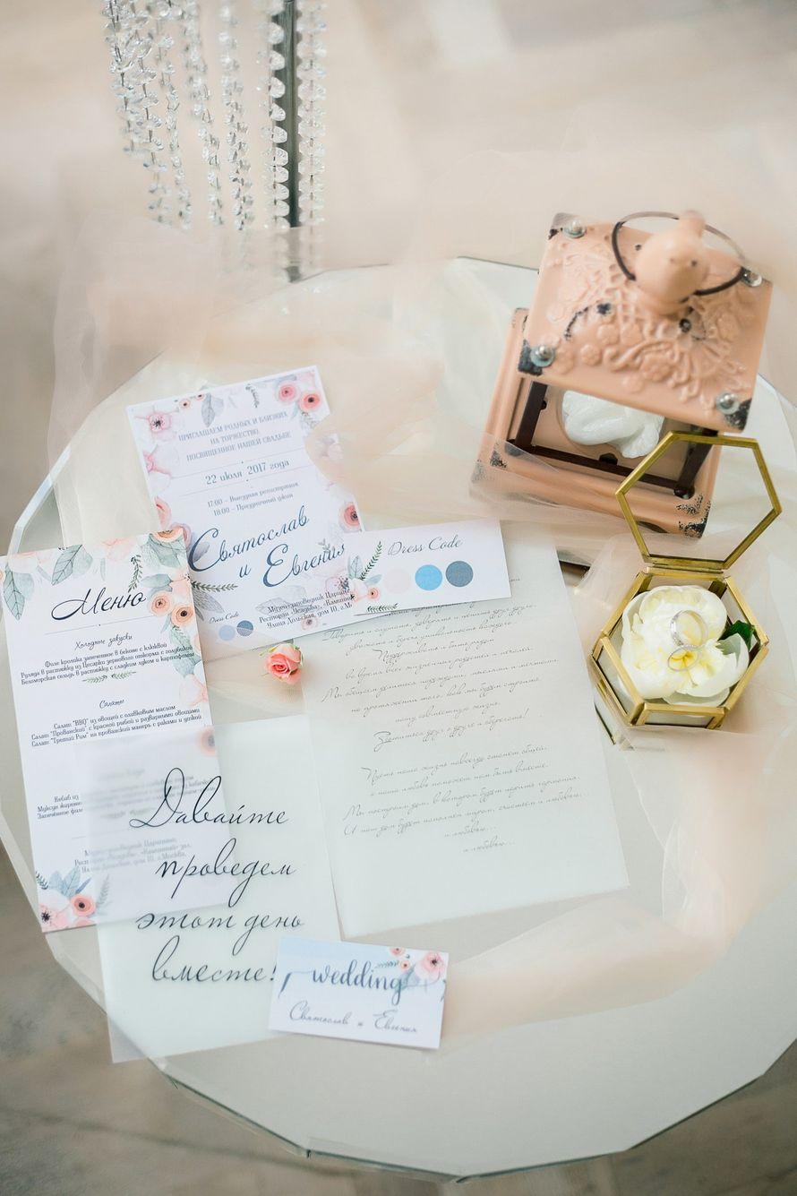 Фото 17211766 в коллекции свадьба Святослава и Евгении 22/07/17 - Фотограф Мария Ступина