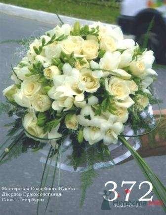 белый букет с двойной юбочкой - фото 19264 Невеста01