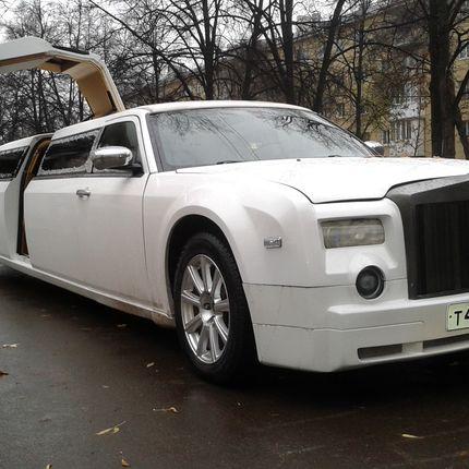 Аренда лимузин Уфа