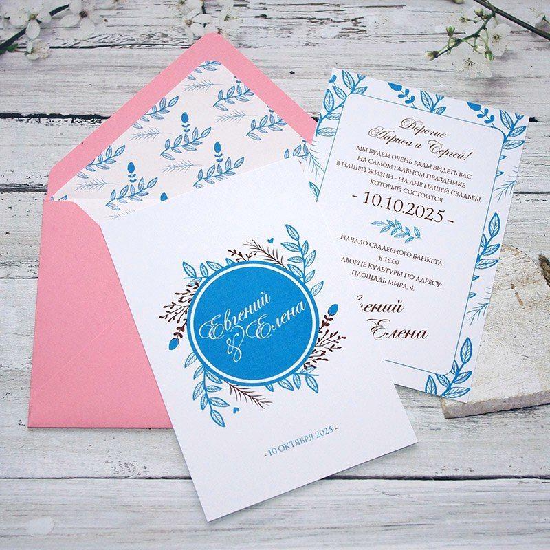 Код 1395 - фото 12134544 Пригласительные от Style wedding
