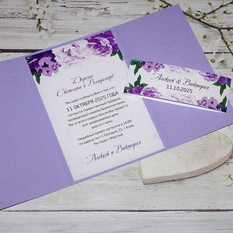 Приглашение на свадьбу. Код 1197 Формат: 10х16 см (в раскрытом виде 20х16 см) Конверт: Нет Материал - плотная бумага 300 г/м2.  Можно заказать в этом же стиле: бонбоньерки, номера на стол, рассадочные карточки, меню, план рассадки, баннер для фотозоны или - фото 12376690 Пригласительные от Style wedding