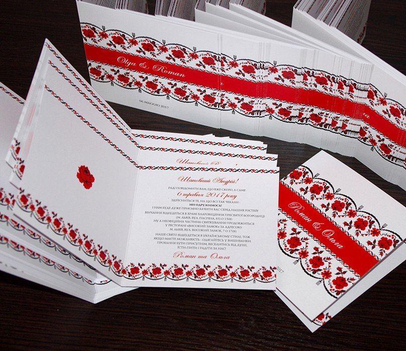 Для Романа та Ольги! - фото 14325258 Пригласительные от Style wedding