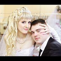 Теперь вы муж и жена. Невеста Екатерина г.Курск