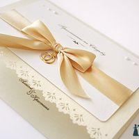 Наши первые пригласительные Приглашения на свадьбу