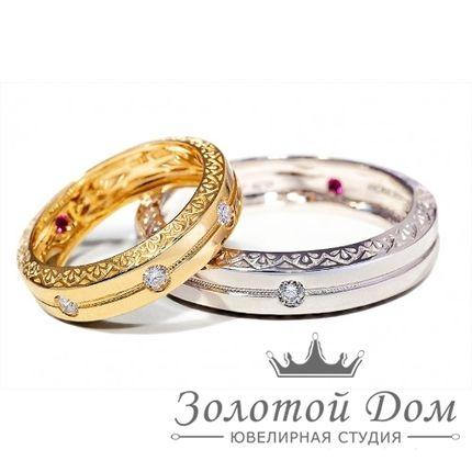 Обручальные кольца с бриллиантами и рубином