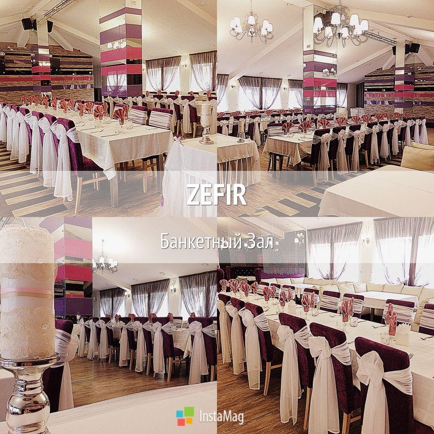 Фото 3355433 в коллекции Мои фотографии - Банкетный зал Zefir