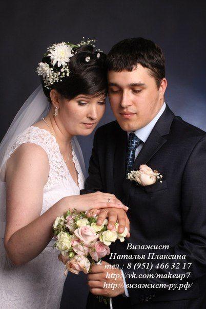 свадебный макияж - фото 3366883 Визажист Плаксина Наталья