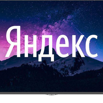 Аренда телевизора 55 дюймов