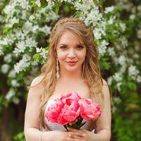 майская невеста